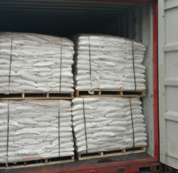 The best fertilizer prices, Han Hao fertilizer manufacturers to reduce your costs-about our bag factory